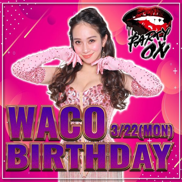 【WACO】プレミアムBERRYカード