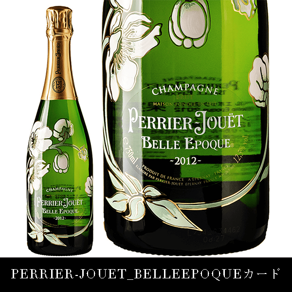 【APRICOT】PERRIER-JOUET_BELLEEPOQUEカード