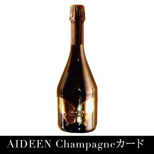 【KARIN】AIDEEN Champagneカード
