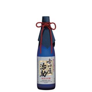 純米大吟醸 吉田屋治助<br>山田錦29%磨き 720ml  <br>[化粧箱入]