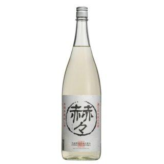 樽熟成 こめ焼酎 赫々(かくかく)1.8L(25度)