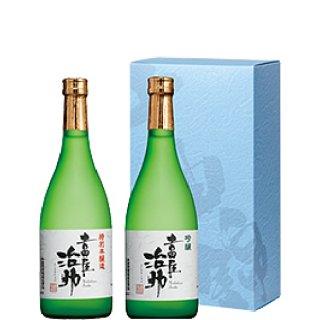 【日本酒】ギフトセット<br>CNN-27(720ml×2)