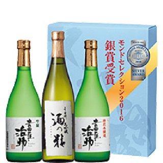 【日本酒】ギフトセット<br>CNN-50(720ml×3)