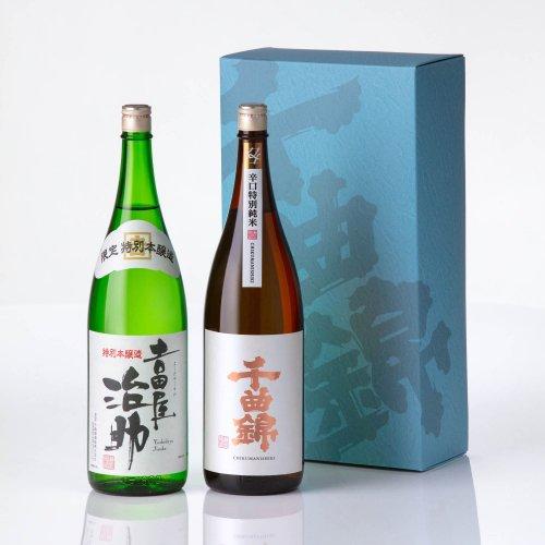 【日本酒】ギフトセット<br>JJ-50(1800ml×2)