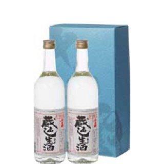 【日本酒】ギフトセット<br> SGK-35<br>本醸造 蔵出し生酒 千曲錦<br>(720ml×2本セット)<br> (要冷蔵・クール便)