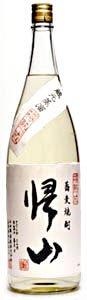 帰山 そば焼酎 樽熟成 1.8L