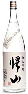 帰山 そば焼酎 35% 1.8L