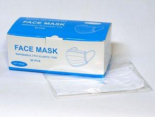3層構造不織布 プリーツマスク