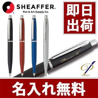 シェ—ファーボールペン