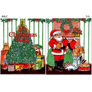 クリエイト・ア・ブック(クリスマスの願いごと) 子供用