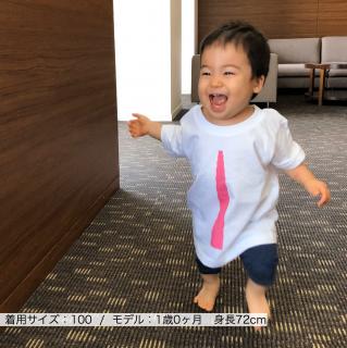 【受注生産】《キッズ》ピンクタワー/半袖Tシャツ