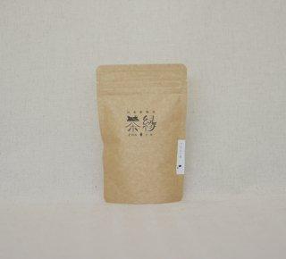 緑茶粉末 ミドリ国産べにふうき茶葉100%(100g)