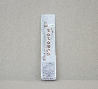 まるまる粉砕茶 玄米茶(110g)