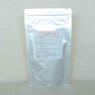 給茶機用 ミドリ麦茶(200g × 10袋)