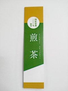 煎茶[一心](0.6g×1,000本)