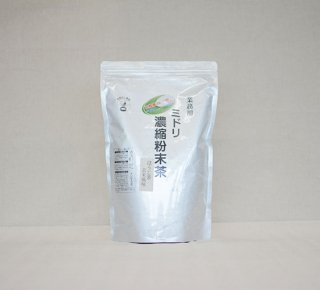 給茶機用 ミドリ乳酸菌入りほうじ茶玄米風味(1kg×5袋)