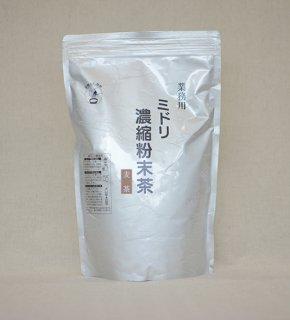 給茶機用 ミドリ業務用麦茶(1kg)