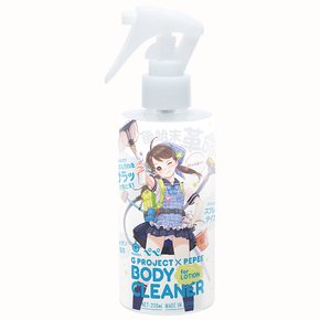 G PROJECT×PEPEE BODY CLEANER for LOTION