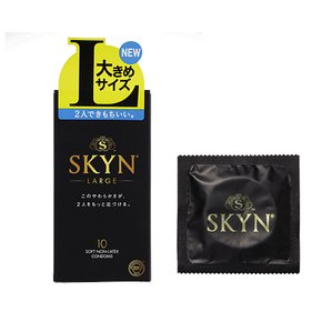 SKYN(スキン) ラージ 10個入