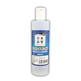 日本品質 スーパーナチュラル 300ml【最安値】