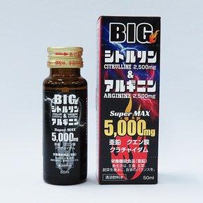 BIGシトルリン&アルギニン 5000mg