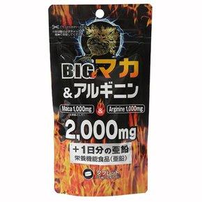 BIGマカ&アルギニン2,000mg+亜鉛