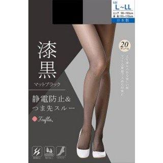 【漆黒】ビューティーストッキング【ブラック】【M・L】
