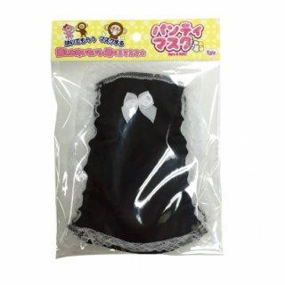 パンティマスク 黒 【最安値】