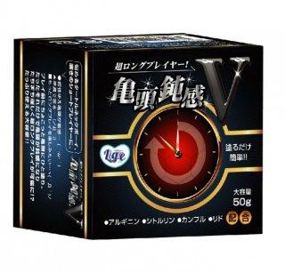 超ロングプレイヤー!「亀頭鈍感V」 50g 【最安値】