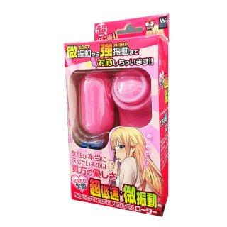 超低速・微振動おねだりローター ピンク
