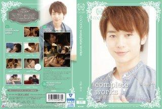 COCOON complete works 北野翔太