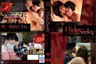 Hide&Seek �