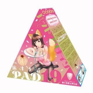 床オナ式PAD19