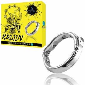 RAIJIN-高磁力マグネティックリングS