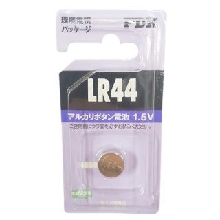 アルカリボタン電池LR44