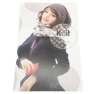 リアルラブドール写真集「Knit」