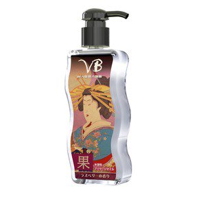 VBオイル ラズベリーの香り