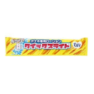 オナホ専用ローション クイックスライドパウチ 12ml 【最安値】