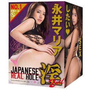 JAPANESE REAL HOLE 淫 2nd 永井マリア