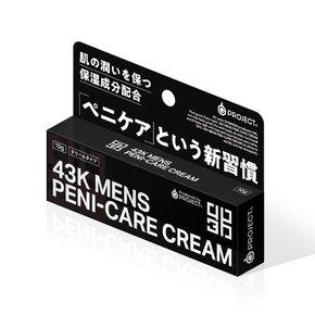 43K MENS PENI-CARE CLEAM シミケンメンズペニケアクリーム