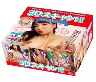 3Dスキャンしてみた 友田彩也香のおっぱい