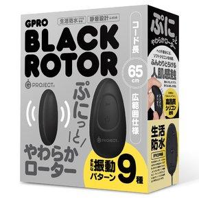 G-PRO BLACK ROTOR