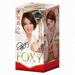 FOXY HOLE -フォクシーホール- 君島みお