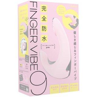 完全防水 FINGER VIBE9[フィンガーバイブ9]ピンク