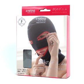 例のデニム/みつ穴ジッパーマスク