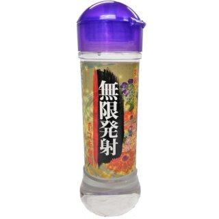 桃汁ローション無限発射手コキ専用