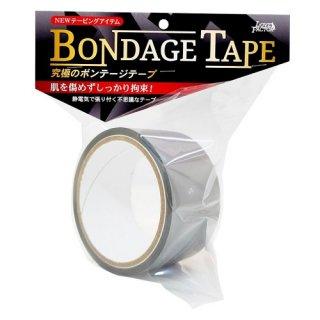ボンデージテープ シルバー