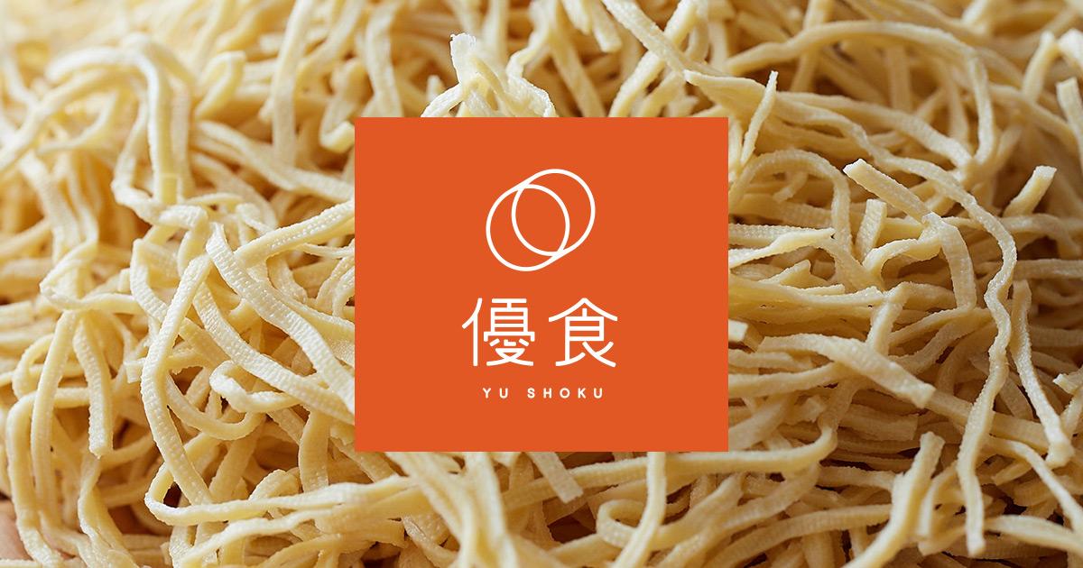 優食 ONLINE SHOP