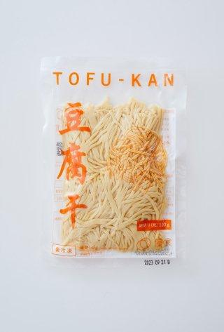 豆腐干<細切り(短)・冷凍> 12袋セット