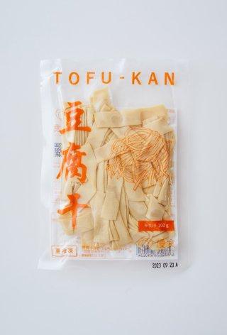 豆腐干<平切り・冷凍> 12袋セット